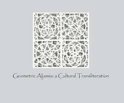 Live @ Howard County Art Center / Geometric Aljamia